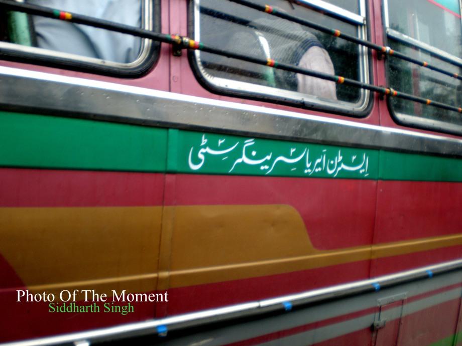 city bus kashmir